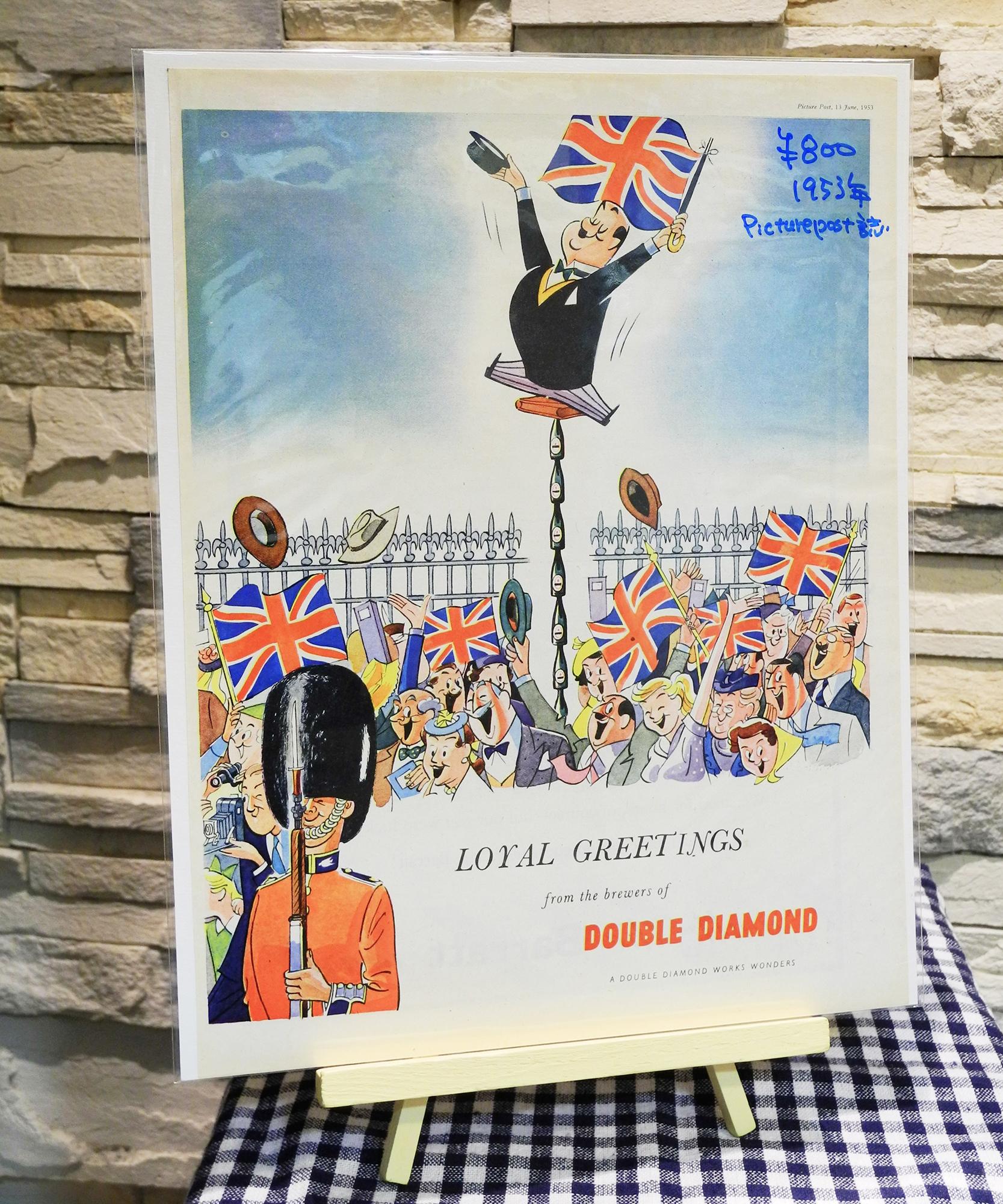 【Vintage品】雑誌切り抜き広告 DOUBLE DIAMOND 1953年 イギリス Picure Post誌 /0234l