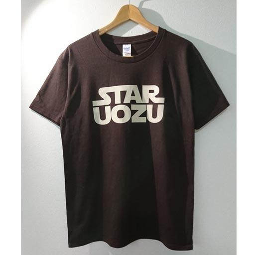 STAR UOZU Tシャツ ブラウン×タン