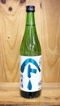【秋田清酒】やまとしずく 純米酒 720ml