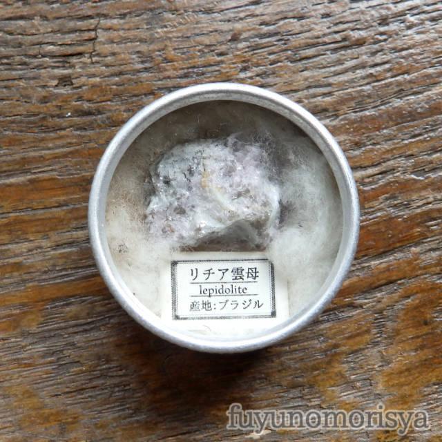 ブローチ - 標本缶 リチア雲母 - フユノモリ社 - no19-fuy-23