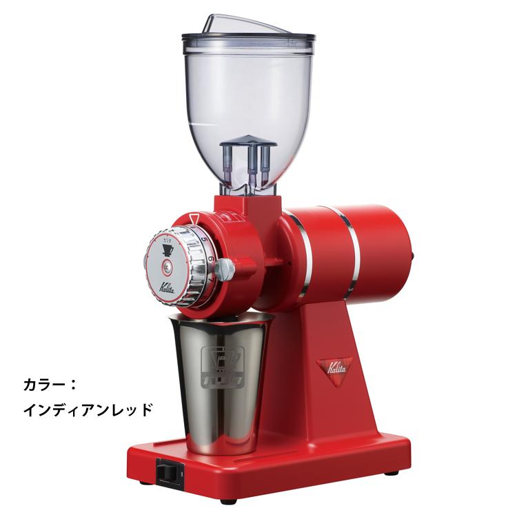 *メーカー直送・送料無料・コーヒー豆付き*Kalita カリタ ナイスカットG