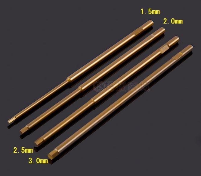 六角1.5mm&2.0mm&2.5mm&3.0mm★超硬チタンメッキ六角レンチドライバーヘッド、補修用ビット軸径3.5㎜