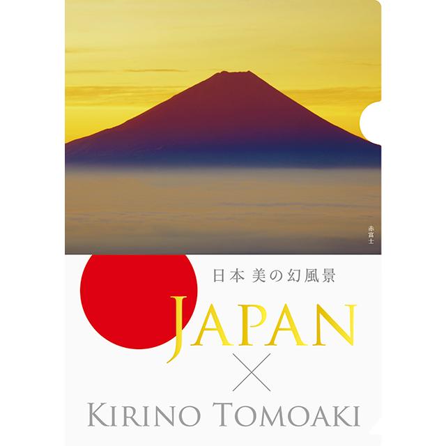 クリアホルダー 赤富士