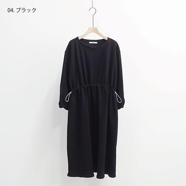 NARU ナル ダブルムートンストレッチジャージワンピース (品番635226)