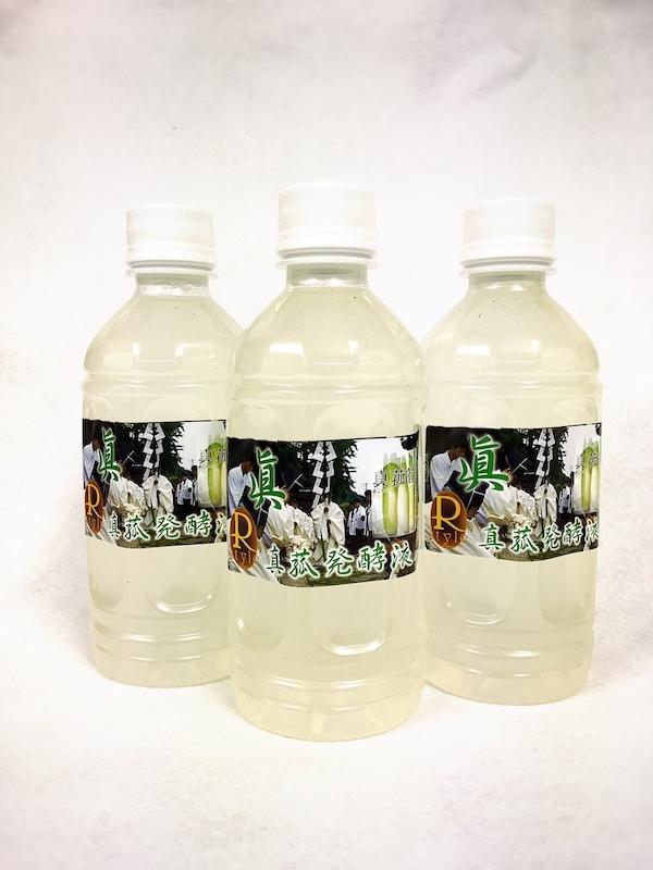 香草園真菰発酵液350mlペットボトル