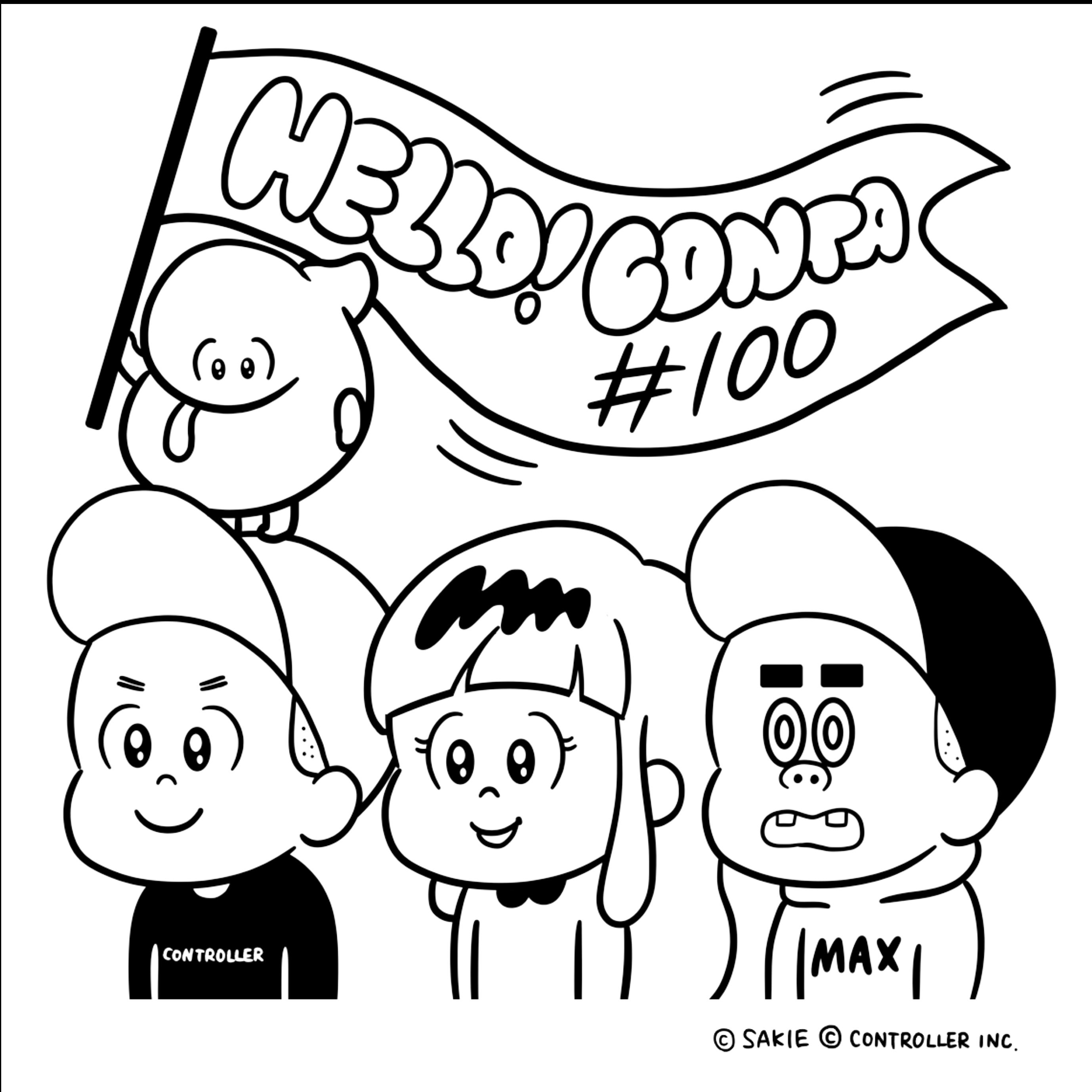 ハローコンタ 1巻 出版記念Tシャツ(ブラック)