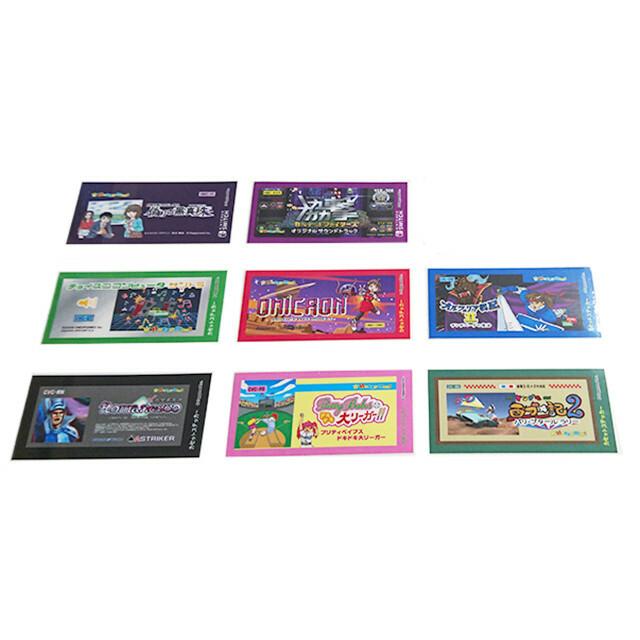 チョイコンシリーズデザイン「カセットステッカー」Vol.2 8+1種類セット  /  ハッピーミール