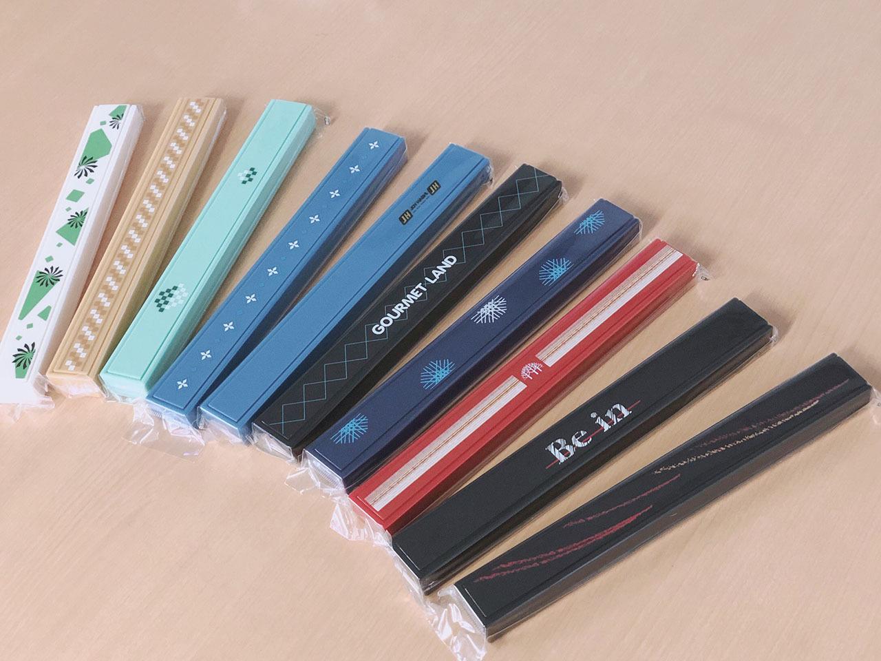 樹脂製 「日本製 箸箱 24.3cm」 23.5cmまでの箸が入ります! ポストIN発送対応商品