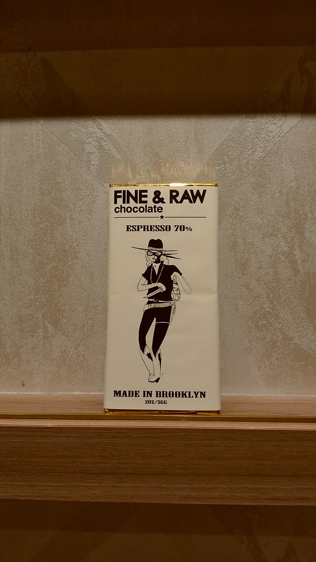 【FINE&RAW/ファインアンドロー】70%エスプレッソ(大サイズ)