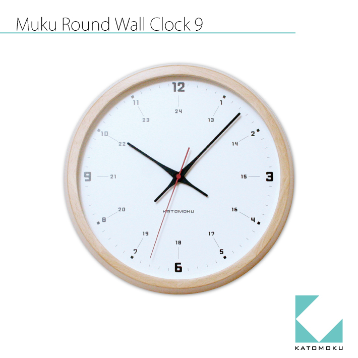KATOMOKU muku round wall clock 9 km-82NRCS SKP電波時計