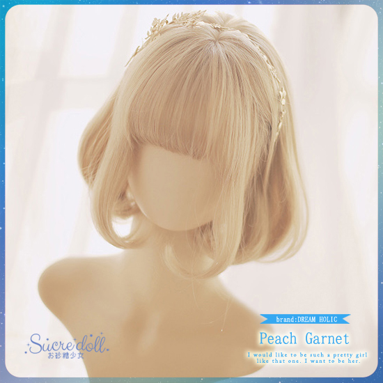 【DREAM HOLICウィッグ】Peach Garnet