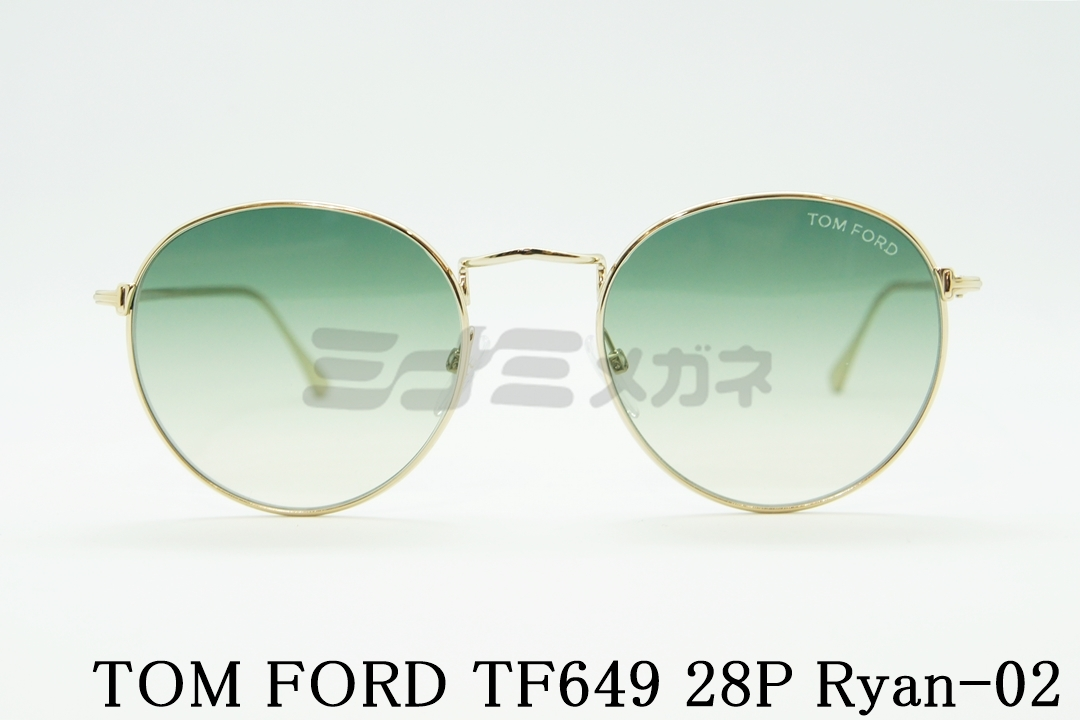 今市隆二さん着用モデルTOM FORD(トムフォード) TF649 28P ラウンドメタル
