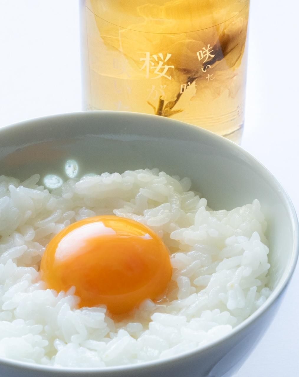 【生活応援セール】桜花しょうゆ150ml ¥620→¥570