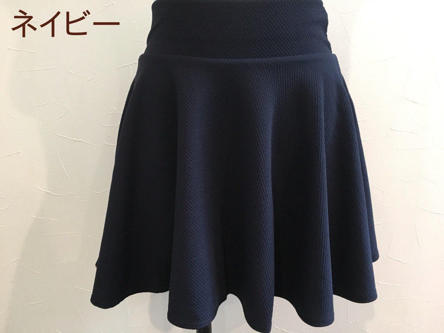 【在庫あり】サーキュラーフレアスカート インナーパンツ付き