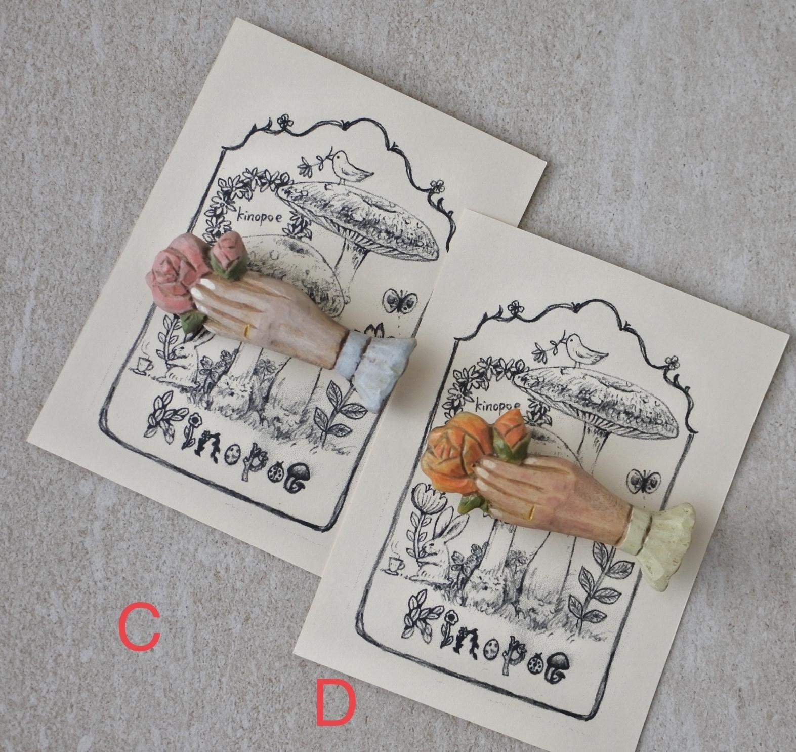 kinopoe /花hand ブローチ