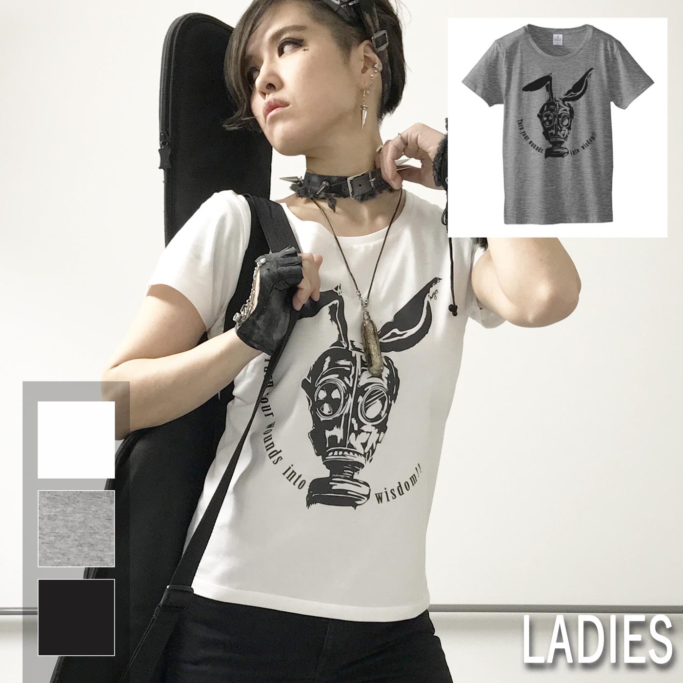 ガスマスクラビット  T-shirt(レディース)