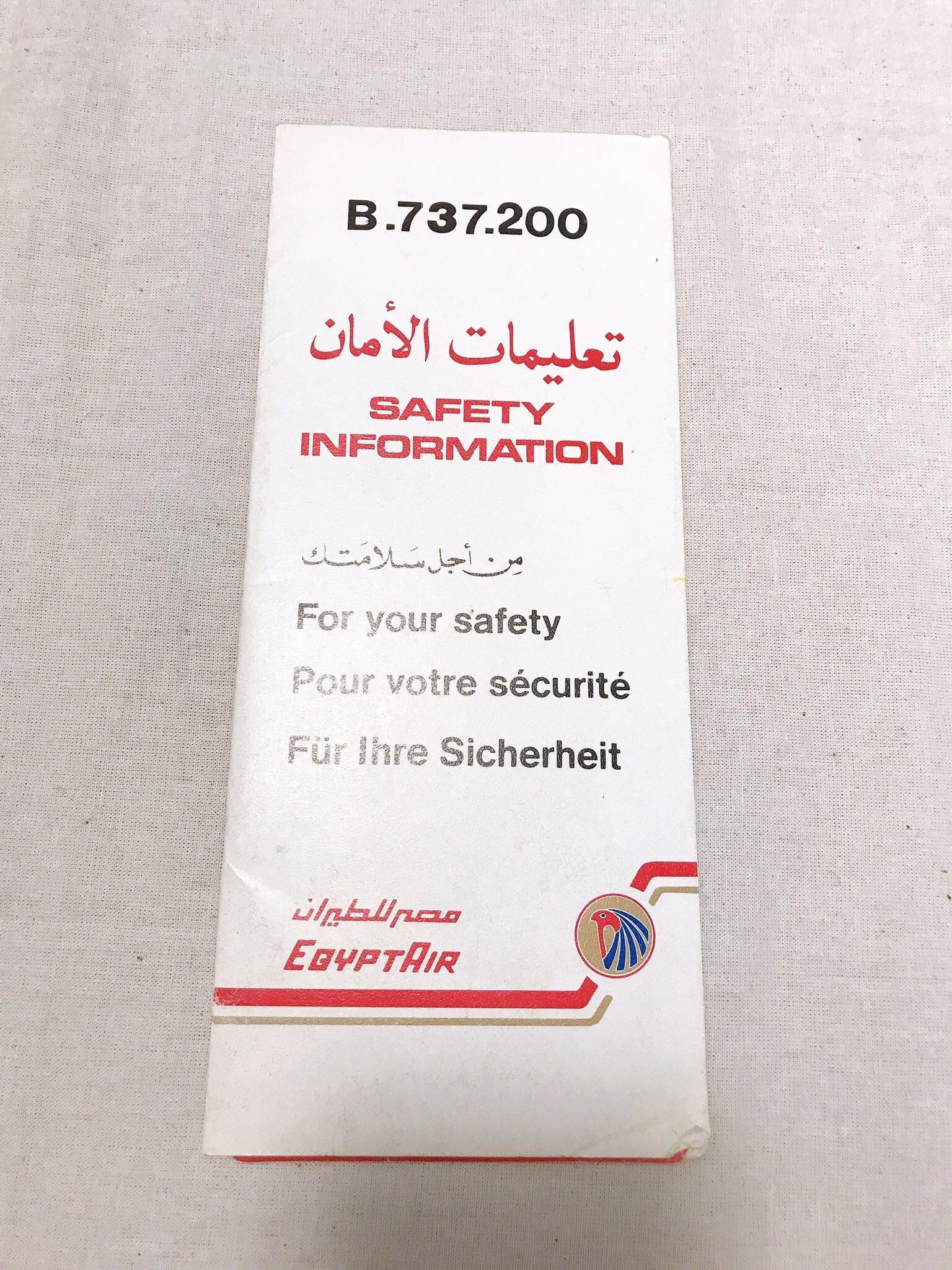 中古品安全のしおり/B.737.200 エジプト航空