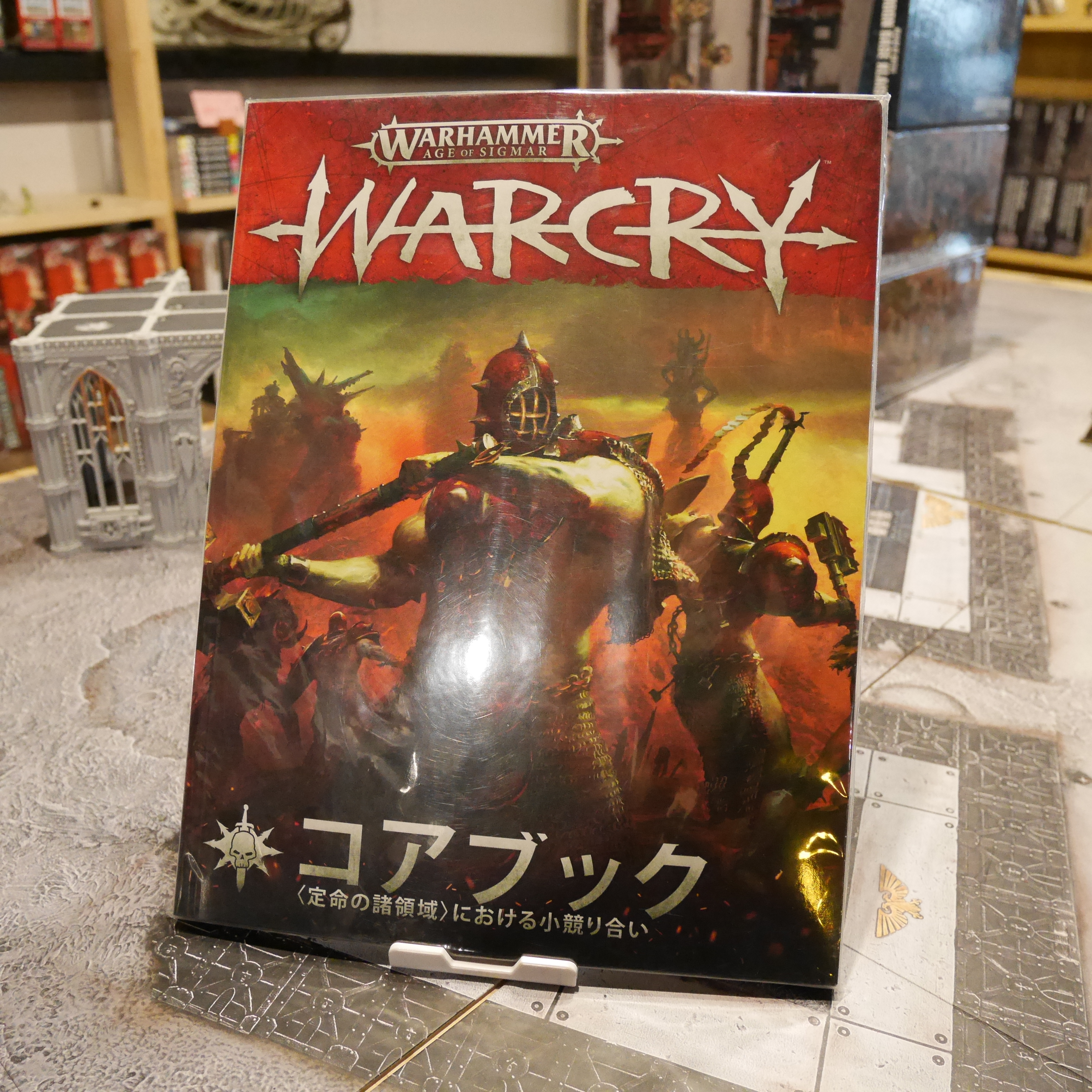 AGE OF SIGMAR WARCRY CORE BOOK コアブック 〈定命の諸領域〉における小競り合い