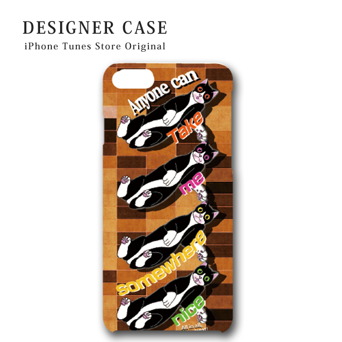 iPhone7 hardcase_ctst-3623-pc-cl-on-IPX7