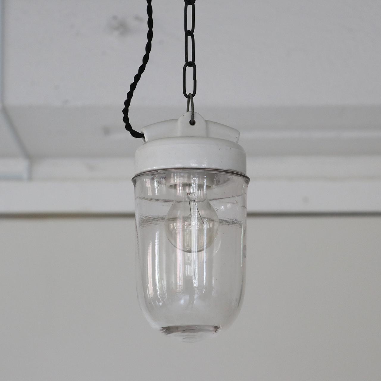 Industrial pendant lamp