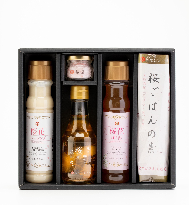 【生活応援セール】桜花ドレッシング200ml ¥620→¥570