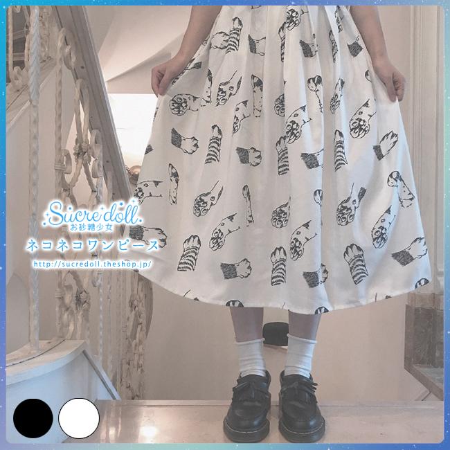 [2color] ネコネコワンピ―ス