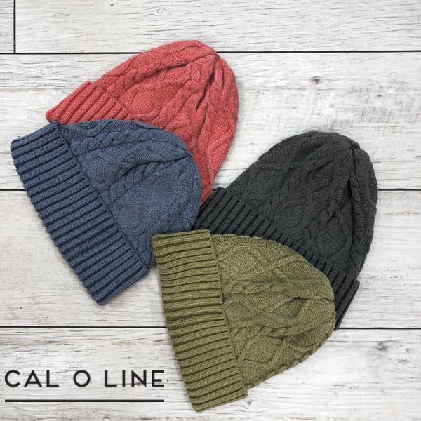 2018年秋冬新作 CALOLINE (キャルオーライン) SILK KNIT CAP (シルクニットキャップ)  CL162-107