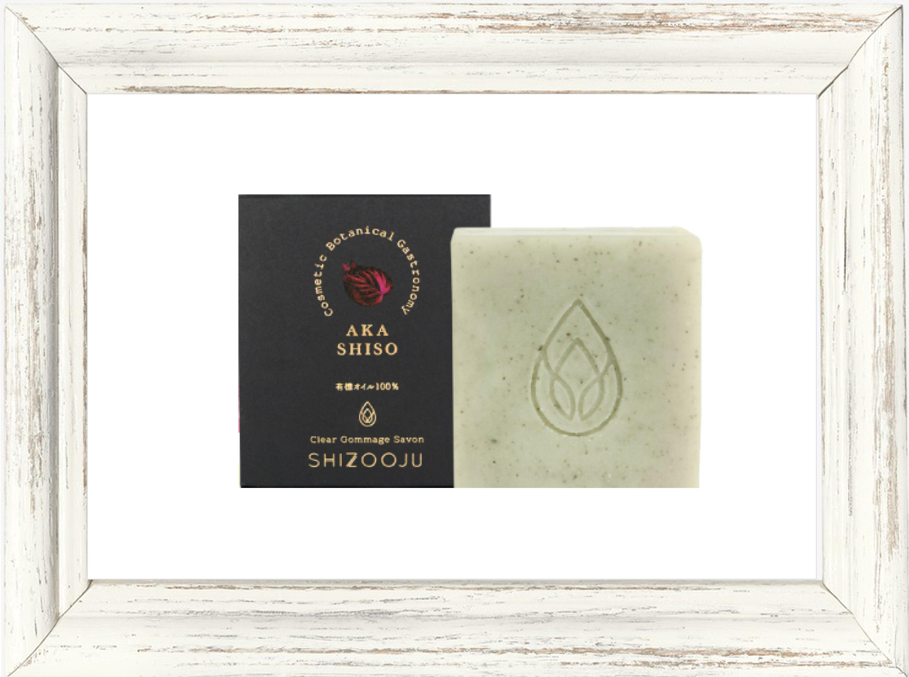 洗顔石鹸▶︎SHIZOOJU クリアゴマージェサボン