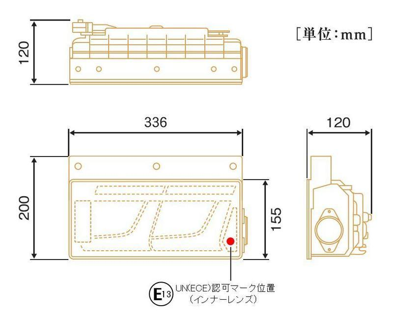 小糸 LED リアコンビネーションランプ 2連(右)