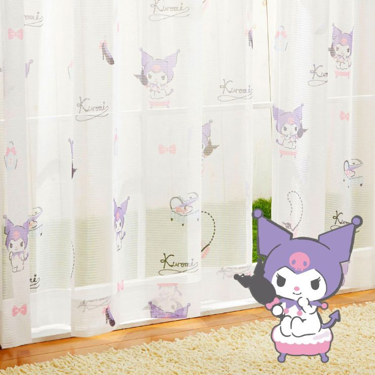クロミ レースカーテン (幅100×176cm丈)【送料無料】