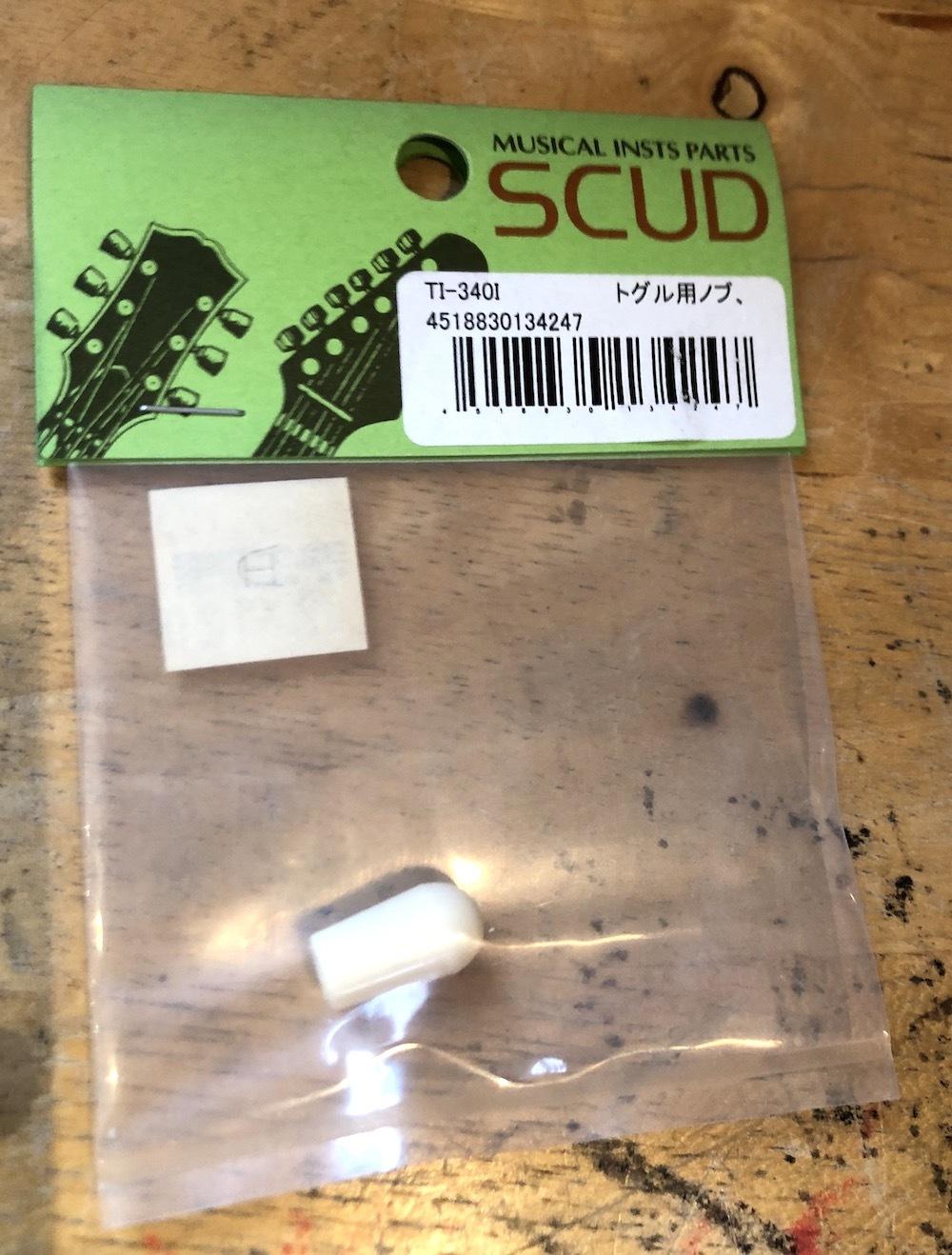 SCUD(スカッド)/TI-340I トグルスイッチ用ノブ アイボリー インチ