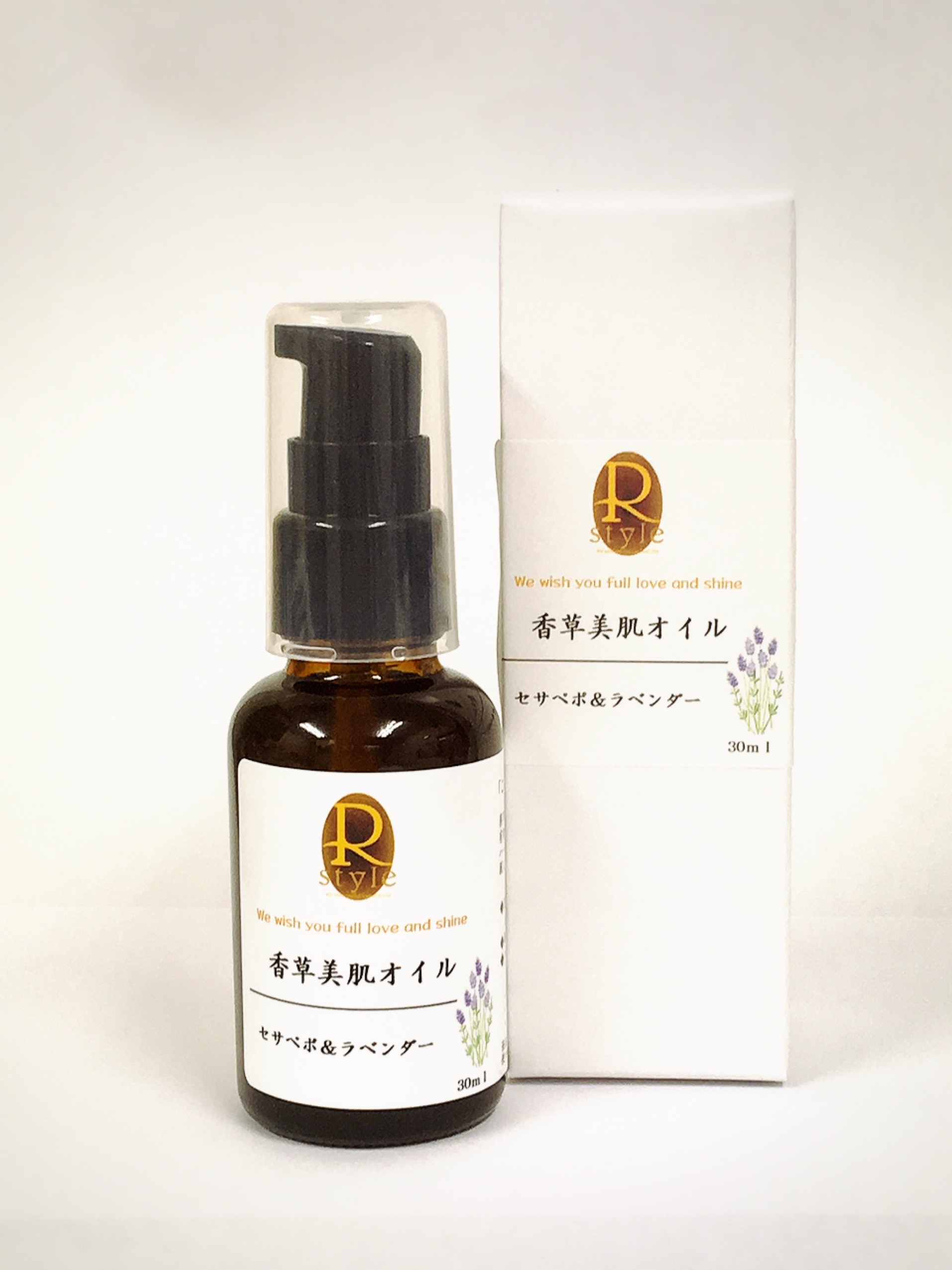 seeds oil【セサペポ&ラベンダー】香草美肌オイル30ml(スポイド)