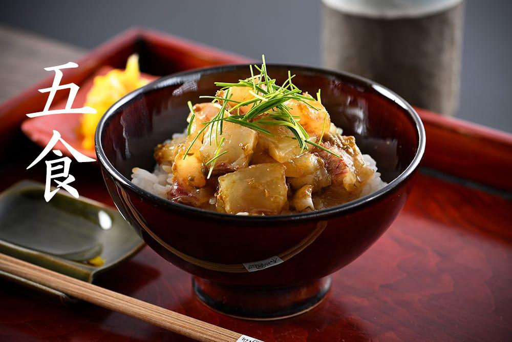 敦賀真鯛めしの素5食セット