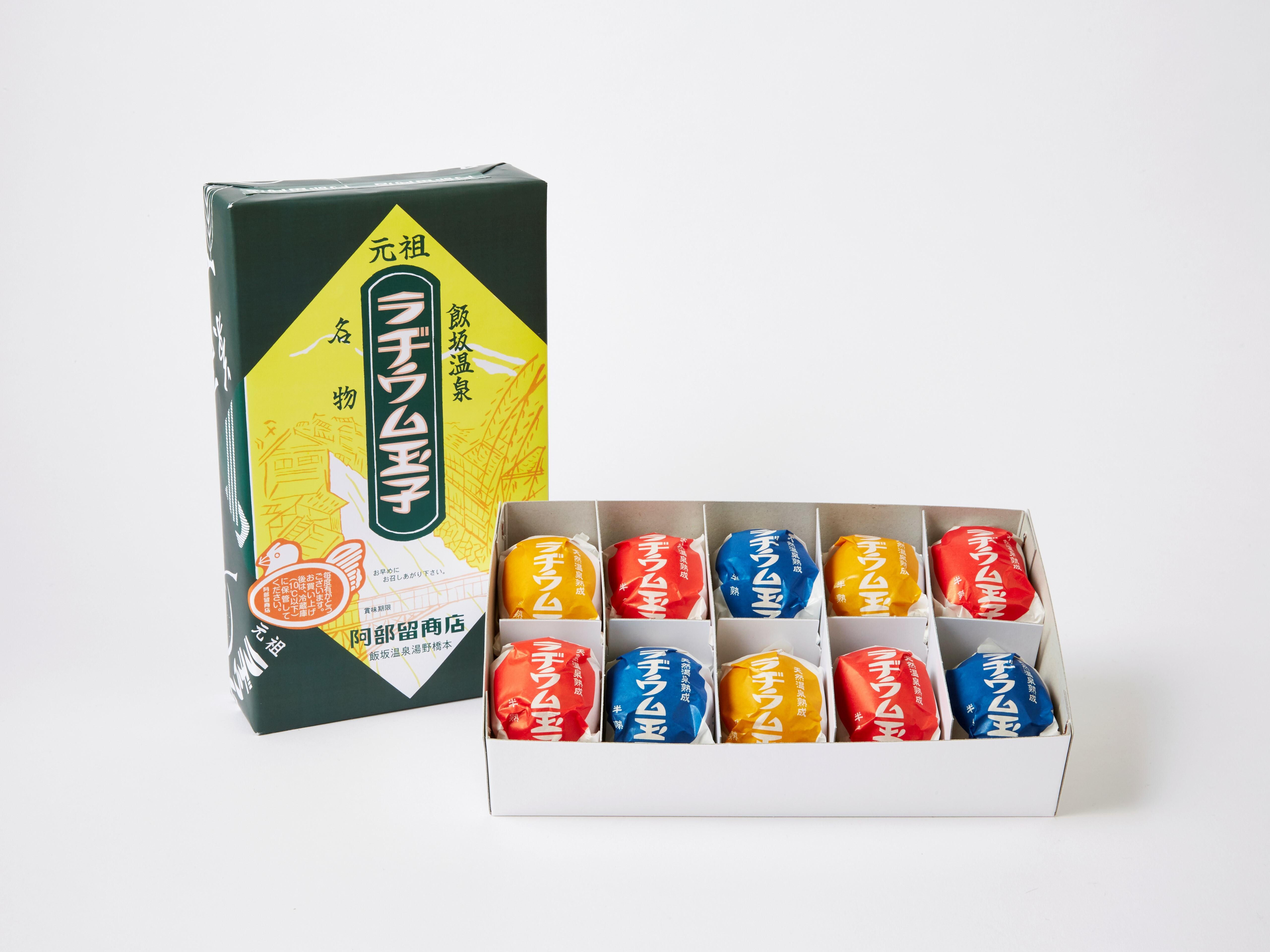 赤いラヂウム玉子(10ヶ箱入)