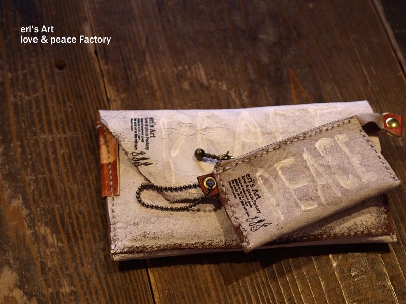 WHITE お財布セット LE-1074