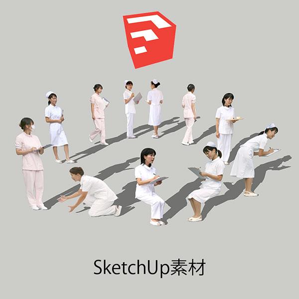 医療人物SketchUp素材10個 4p_set044 - 画像1