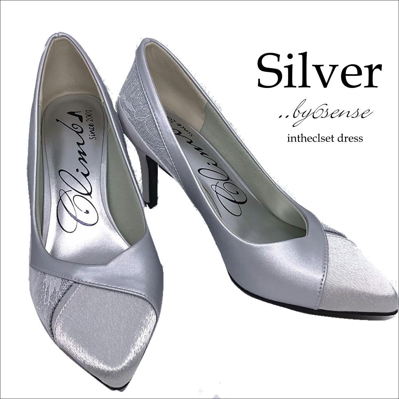 7cmヒール サテンレースパンプス Silver climbパンプス21,5㎝~25cm