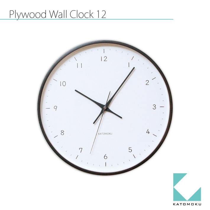 KATOMOKU plywood wall clock 12 km-80BRCS SKP電波時計 ブラウン