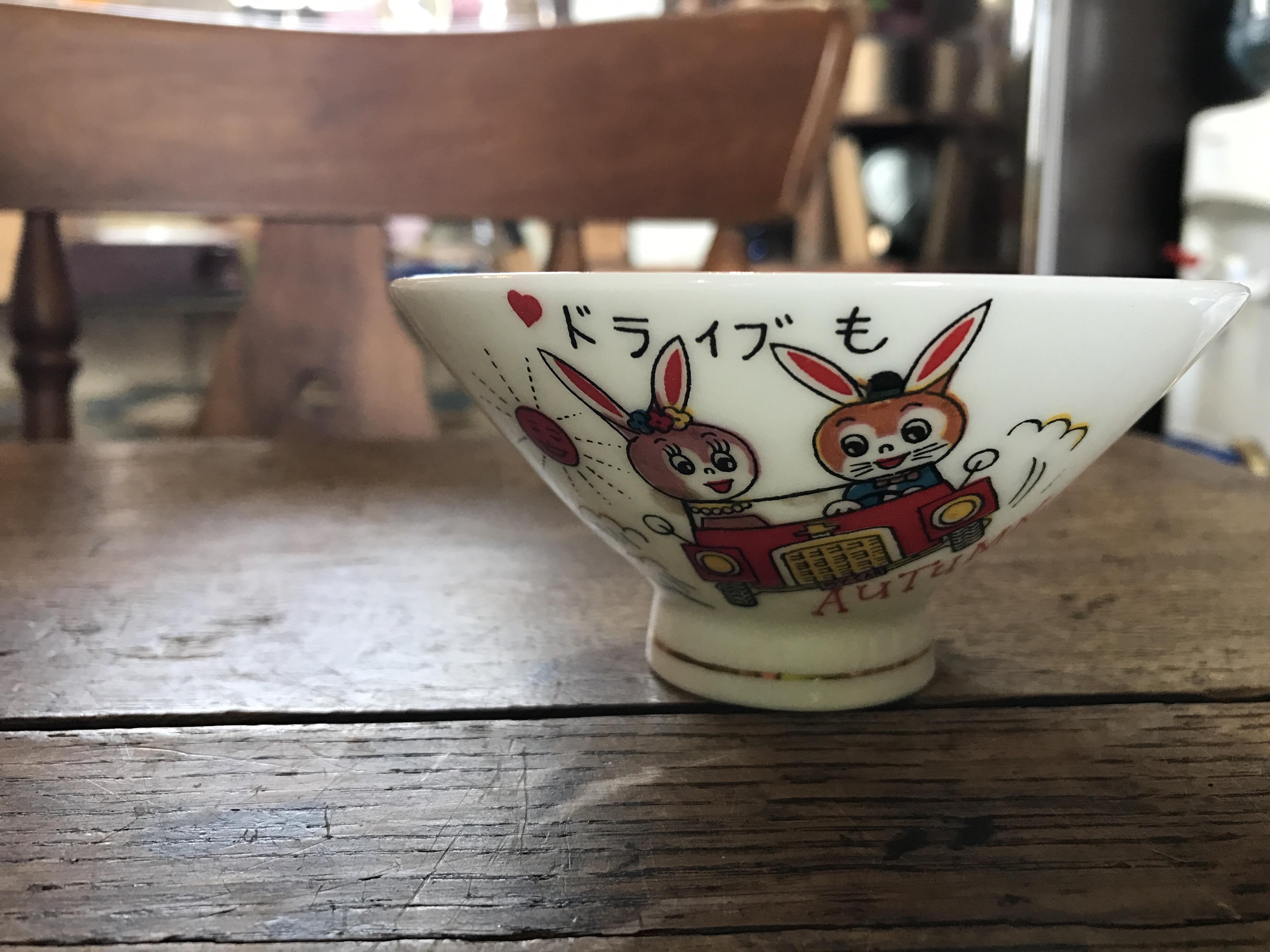 レトロ お茶碗