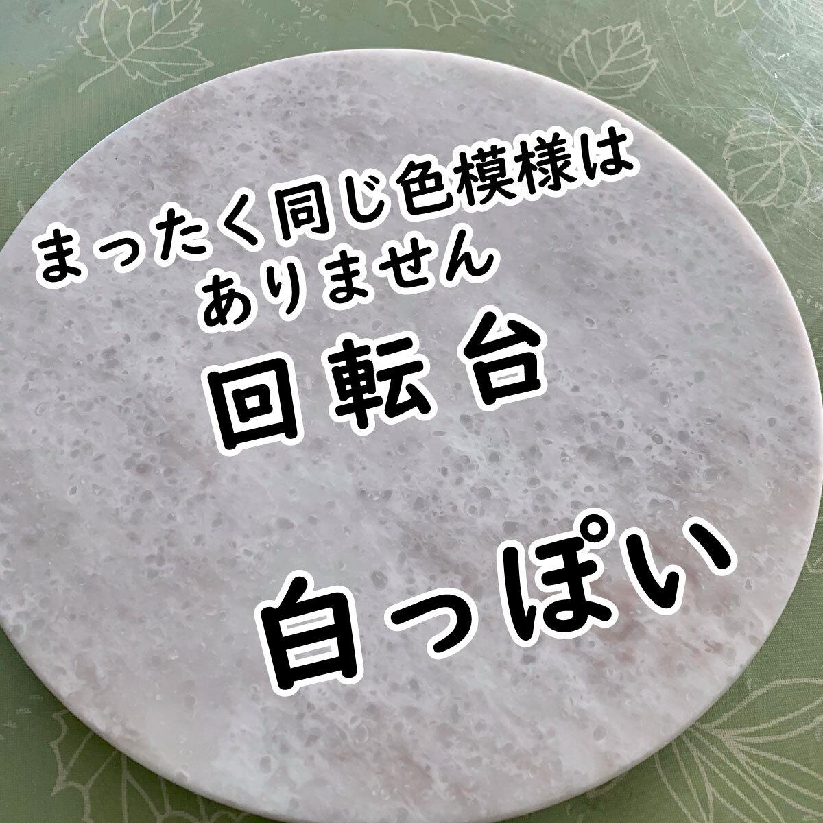 ギャザリング作成の必需品【回転台】大きな鉢でも楽々制作 - 画像3
