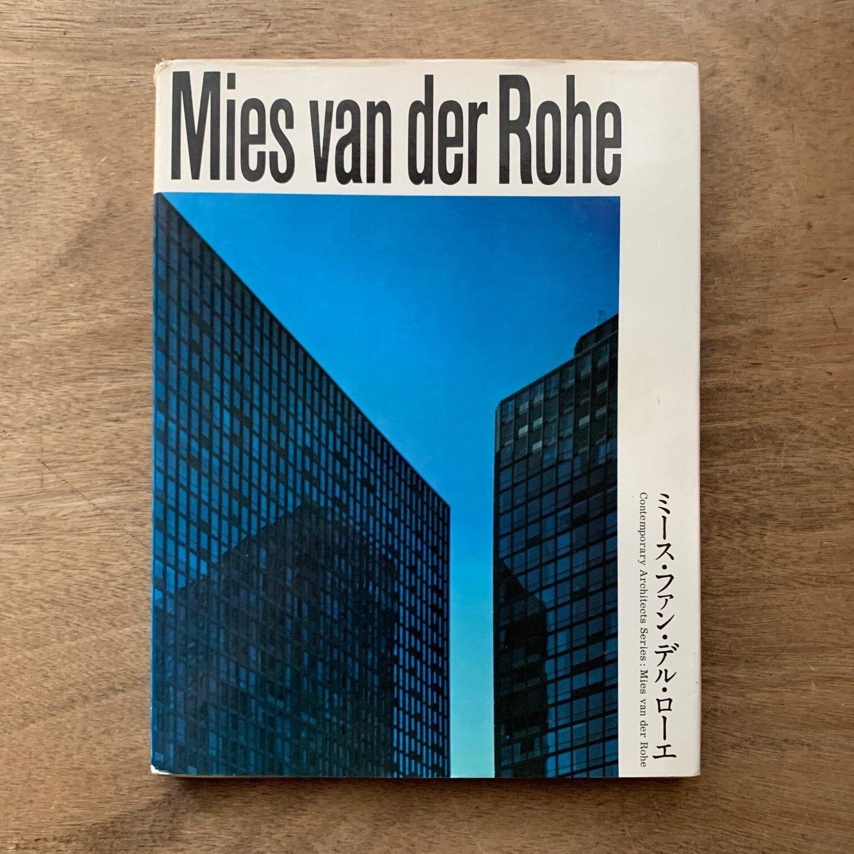 ミース・ファン・デル・ローエ / 現代建築家シリーズ