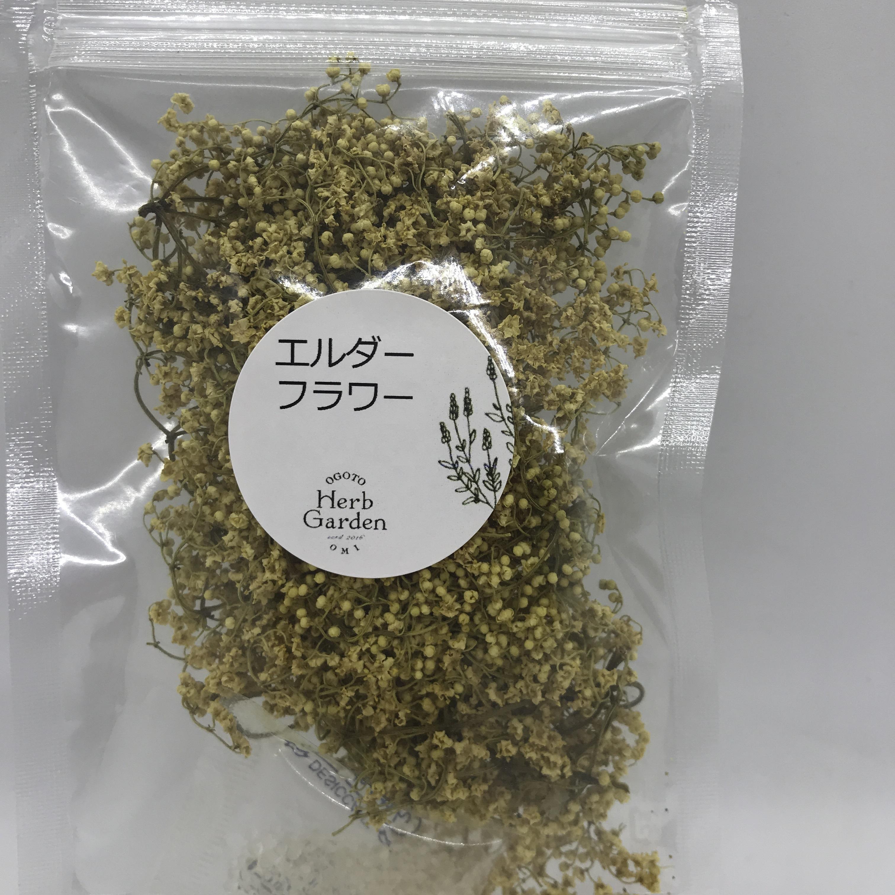 無農薬自家栽培 エルダーフラワー 5g
