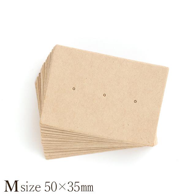 D071 アクセサリー台紙 M横長 ピアス用 クラフト紙 50×35mm 30枚