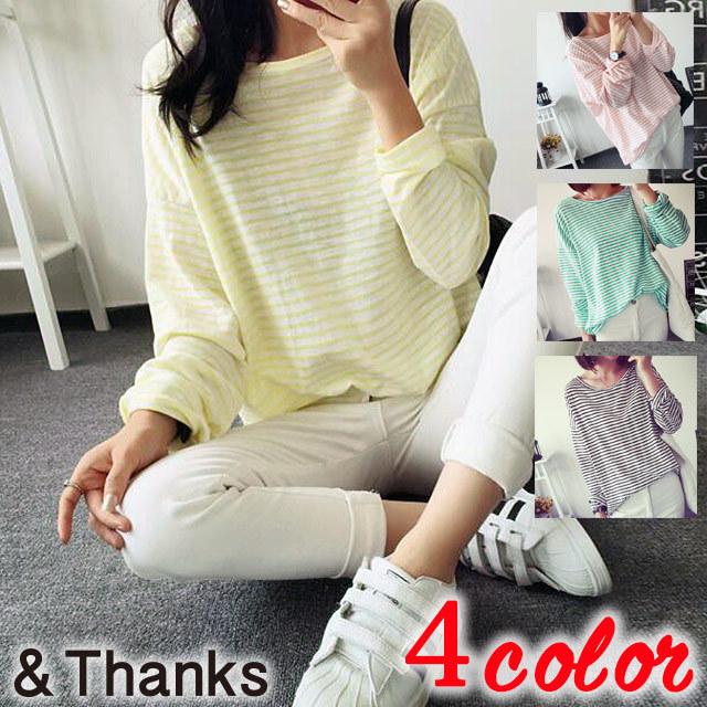 【Msize即納(Green/Black)】春コーデ ボーダーTシャツ 4カラー4サイズ