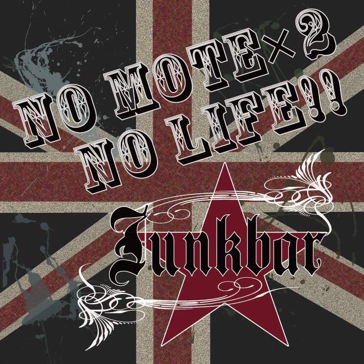NO MOTE×2 NO LIFE!! / Junkbar