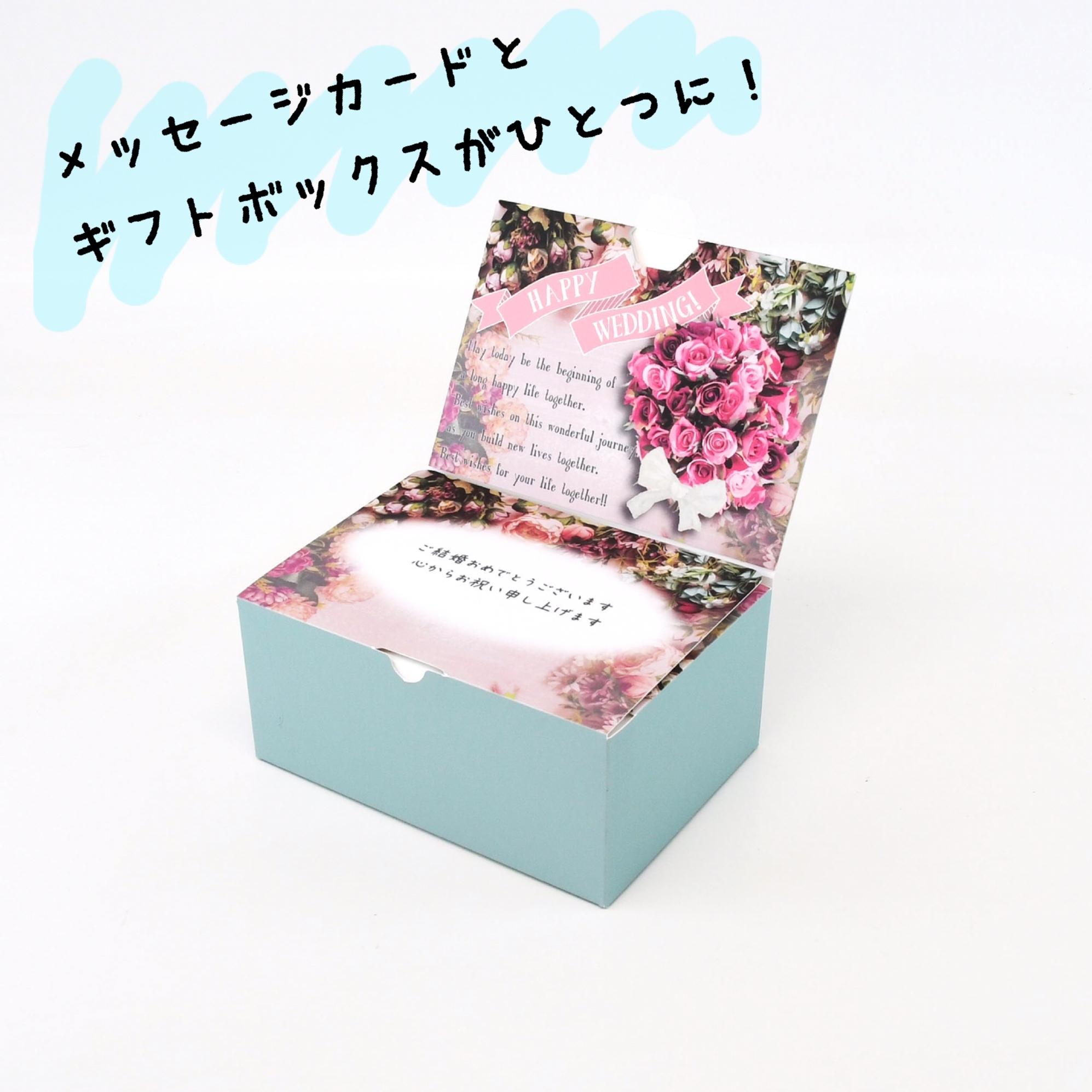 祝い カード 結婚 メッセージ