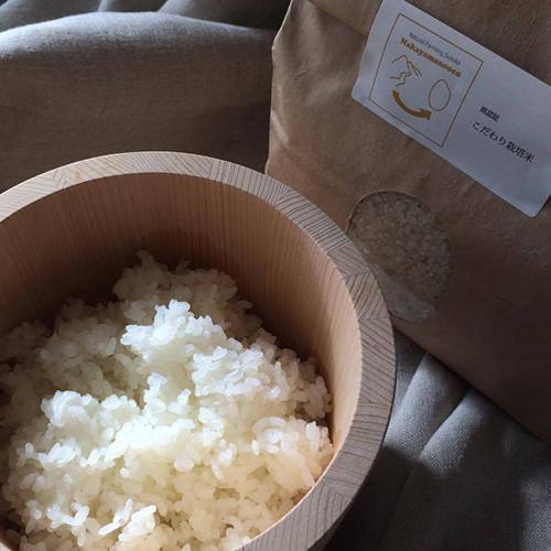 H30産 新米 こだわり栽培米 白米 25kg