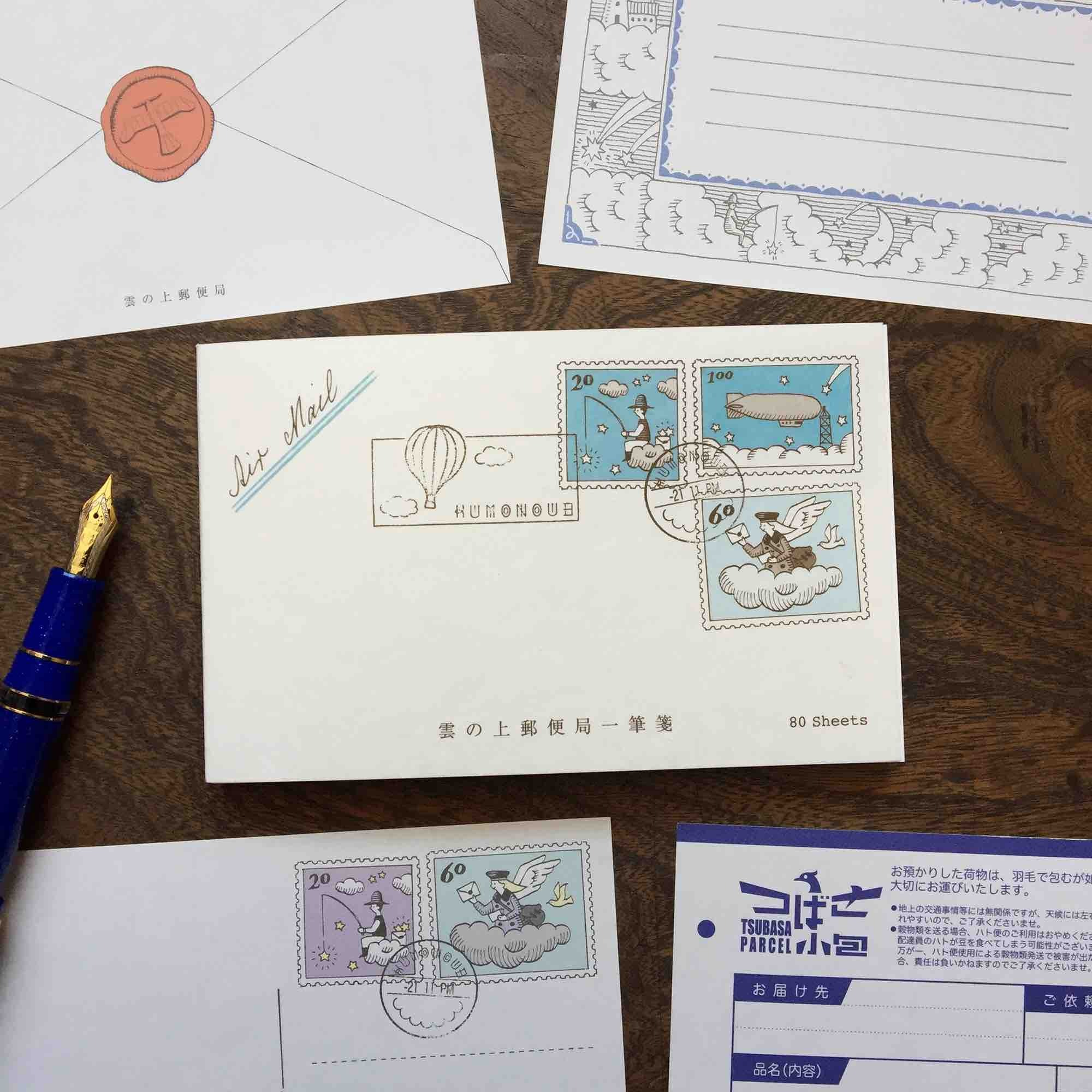 雲の上郵便局一筆箋『午後の手紙』