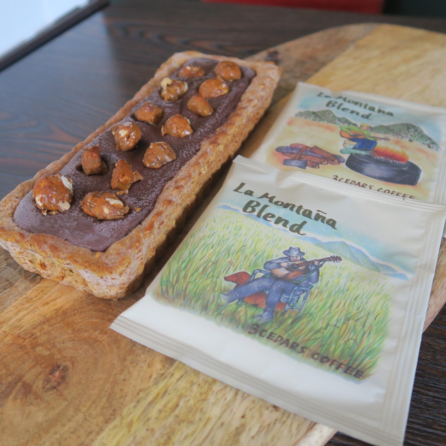 究極の生チョコプラリネピスタチオ・coffee set