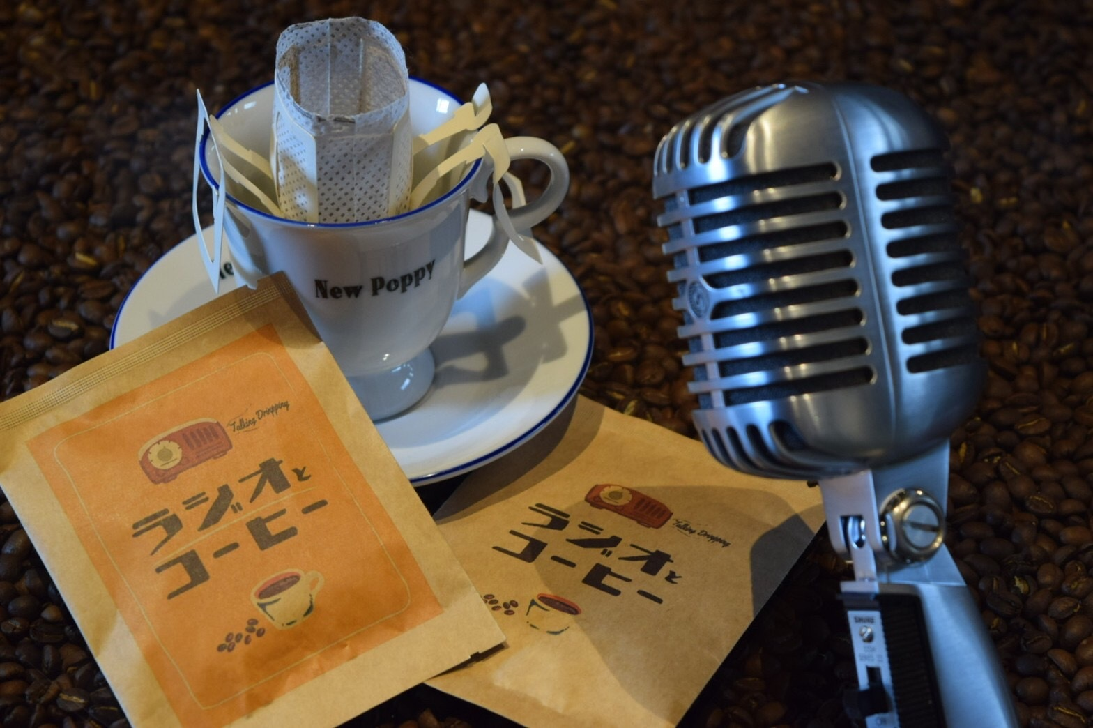 【5パック入】 ラジオとコーヒーブレンド ドリップパック 「はじめましてリスナーセット」